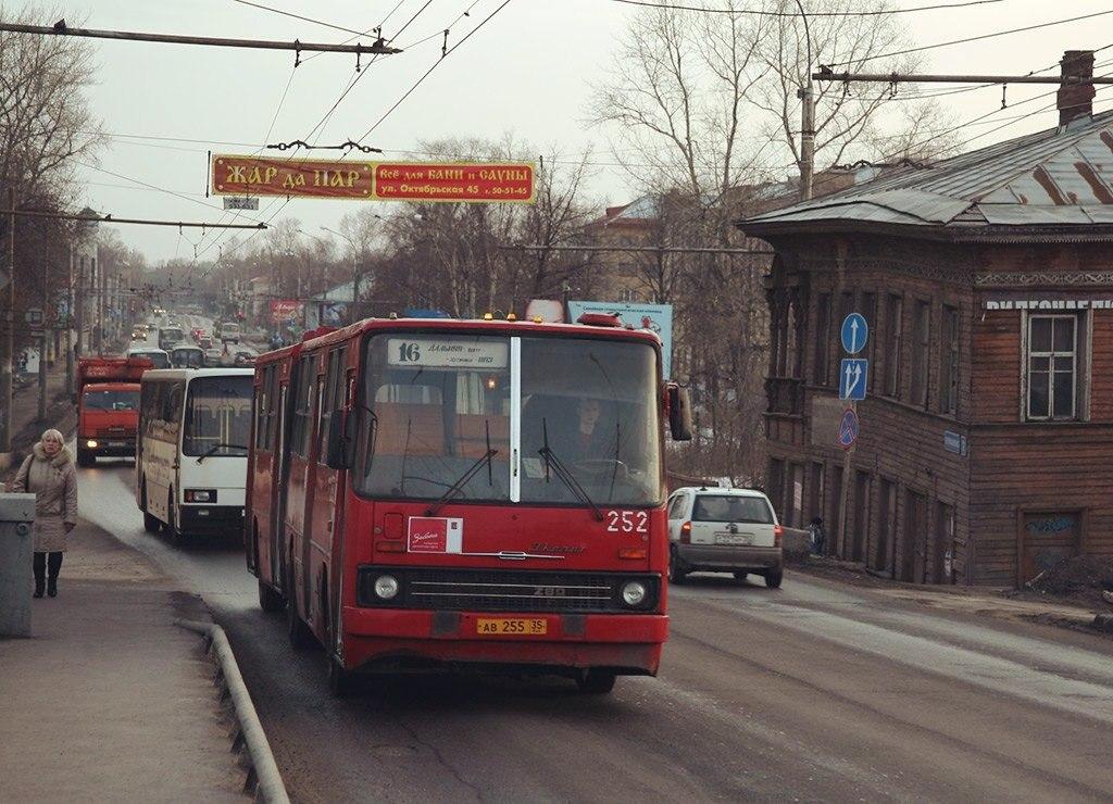 В Вологде не состоялись аукционы на популярные автобусные маршруты