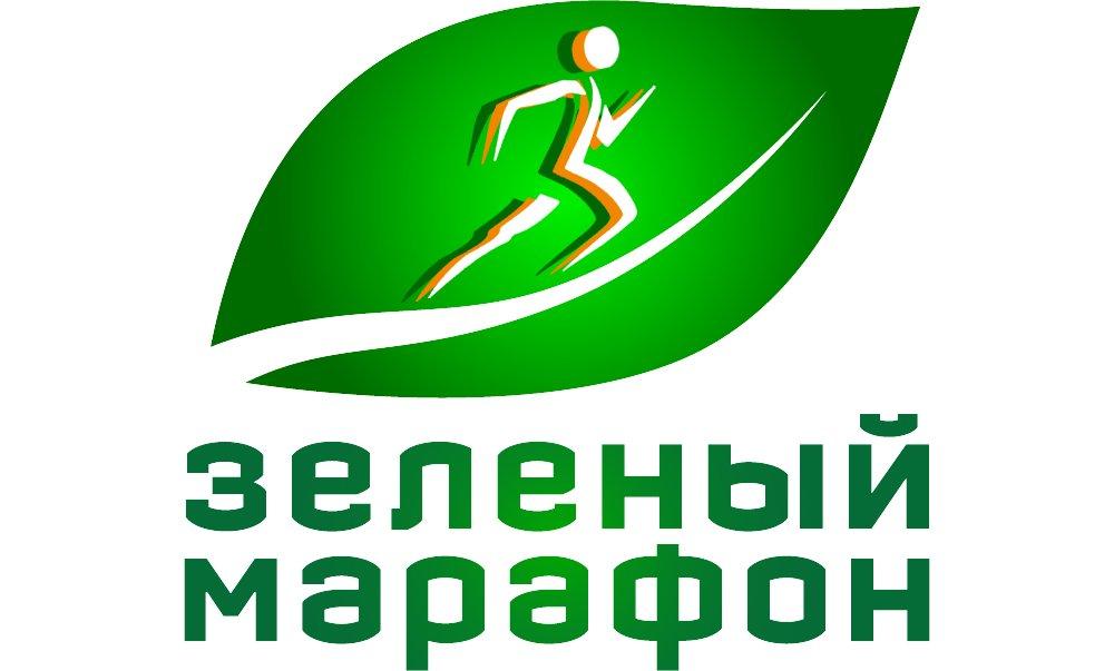 Открыта регистрация на юбилейный «Зеленый марафон» Сбербанка