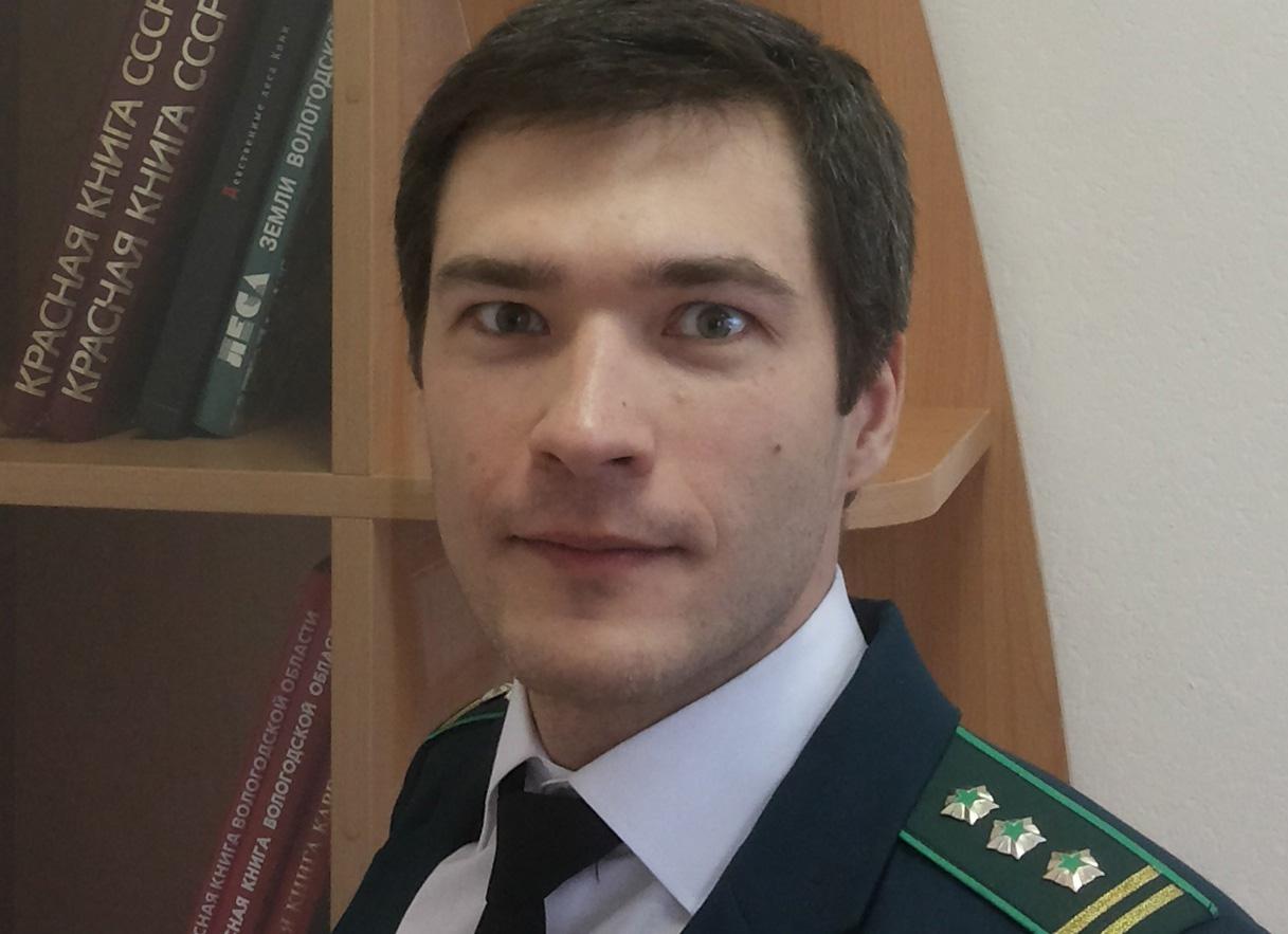 Вологодское управление Росприроднадзора возглавил Павел Соколов