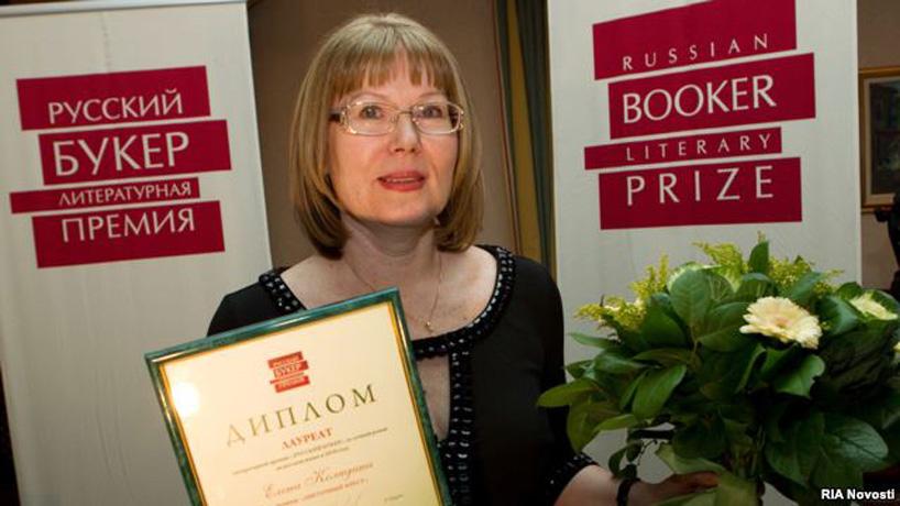 Елену Колядину выдвинули на Нобелевскую премию по литературе