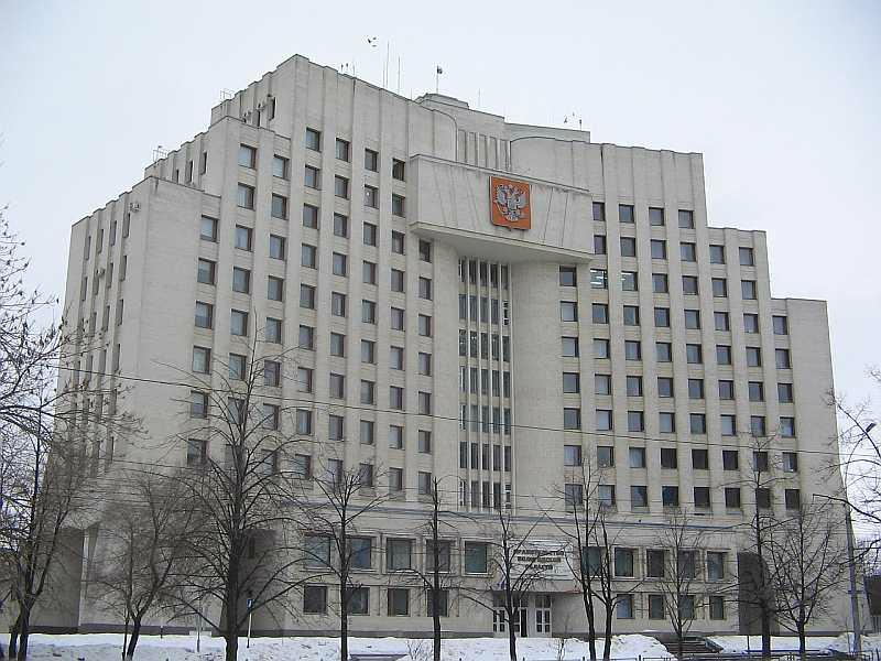 В Вологодской области перестала существовать РЭК