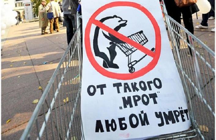 В Никольском районе фирму оштрафовали из-за слишком низкой зарплаты работника
