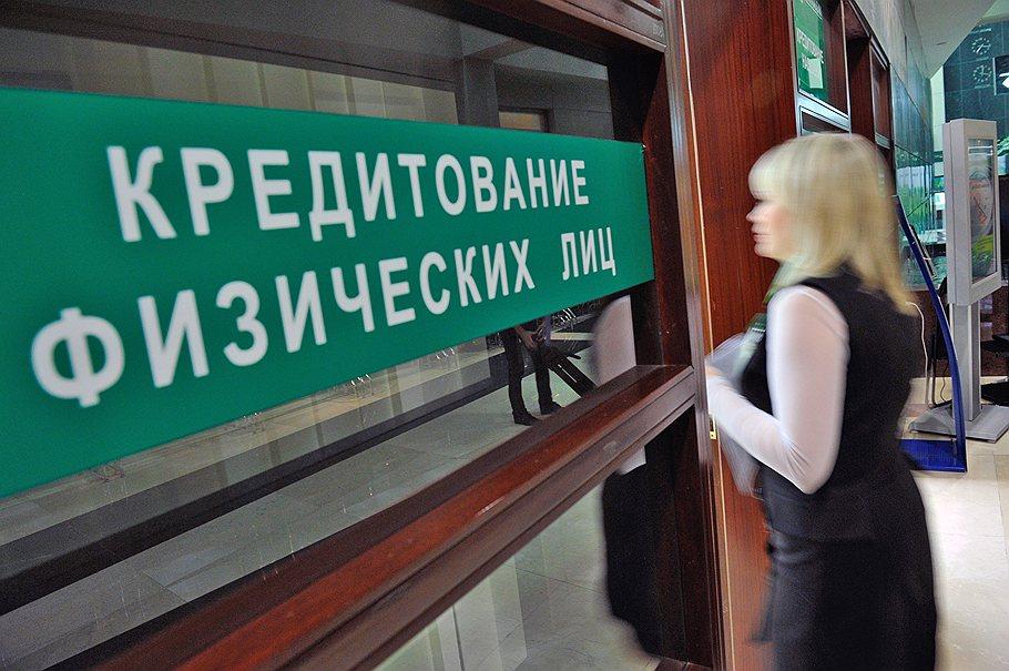 С 1 марта россиянам станет сложнее получить в банках кредиты