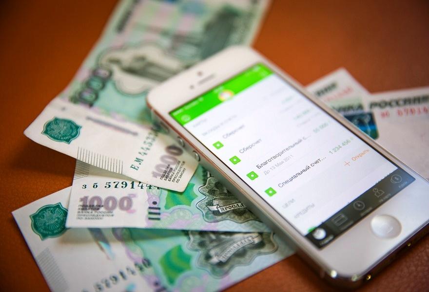 У пенсионера из Вытегры украли со счета 29 тысяч рублей с помощью сим-карты, которой он раньше пользовался