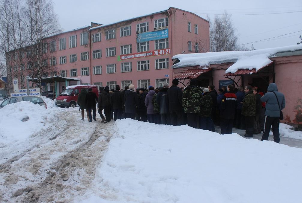 Большинству работников Вологодского машзавода выдали уведомления о сокращении