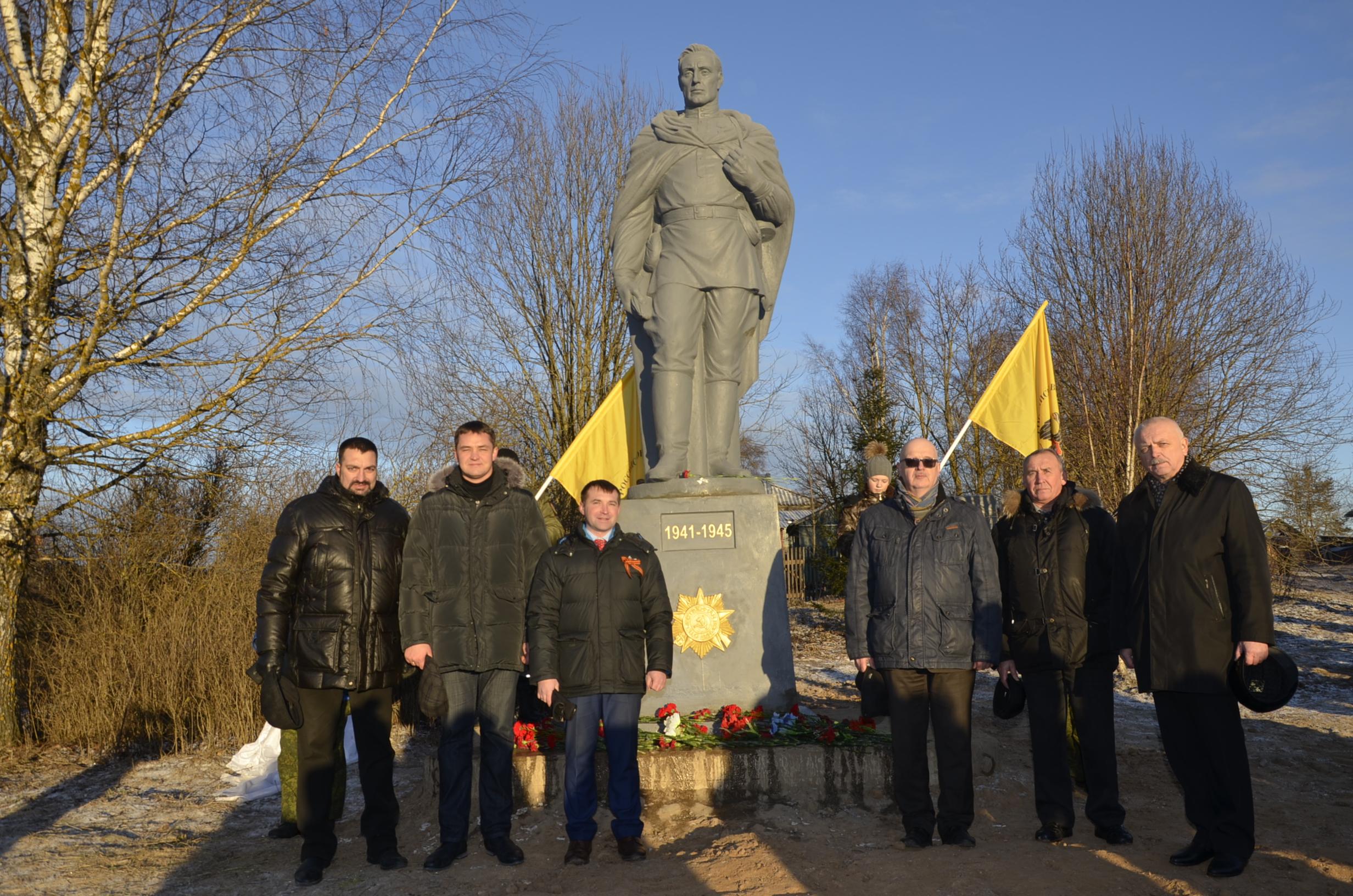 Памятник вологжанам, погибшим на фронтах Великой Отечественной войны, открыли в Бабаевском районе