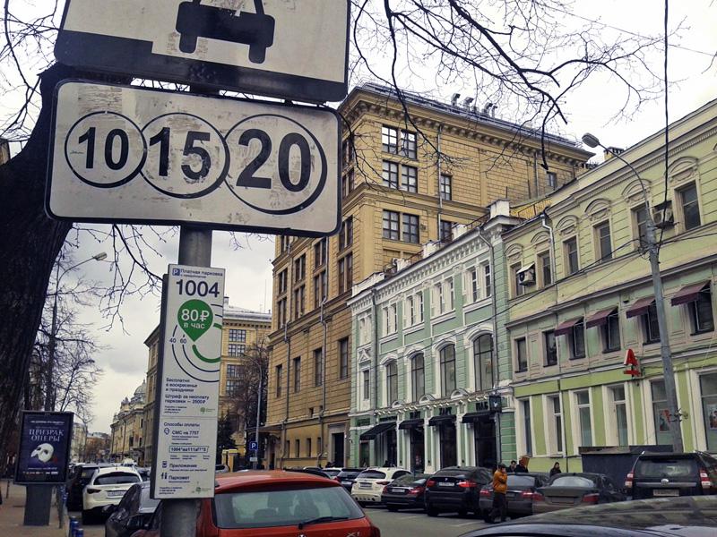 Вологда заключит  договор на обустройство платных парковок до конца сентября