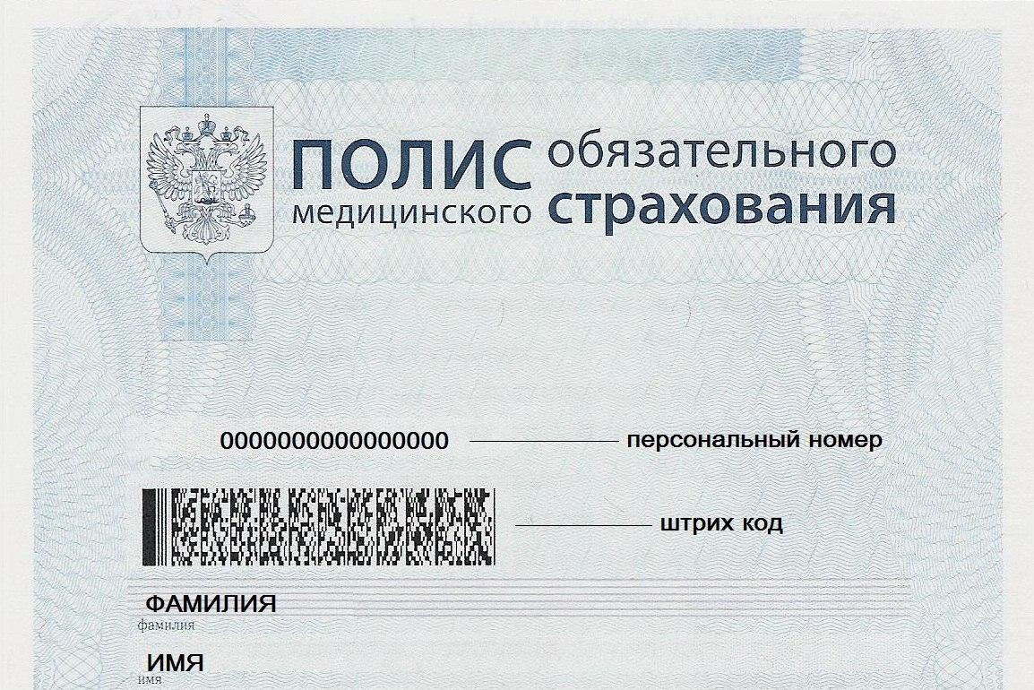РОСГОССТРАХ в Вологодской области начал обслуживание населения по обязательному медицинскому страхованию