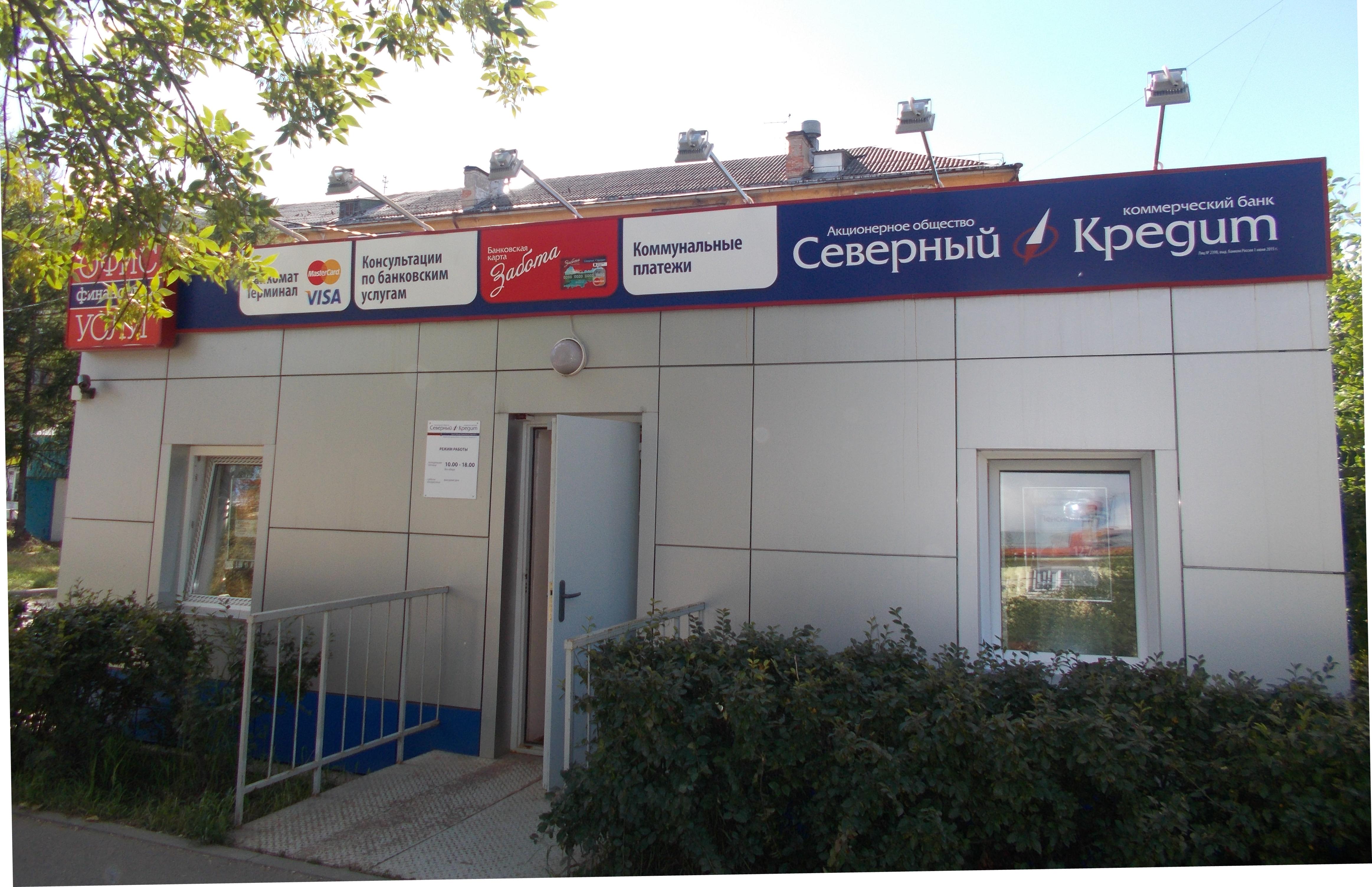 Новые точки оплаты коммунальных услуг без комиссии появились в Вологде
