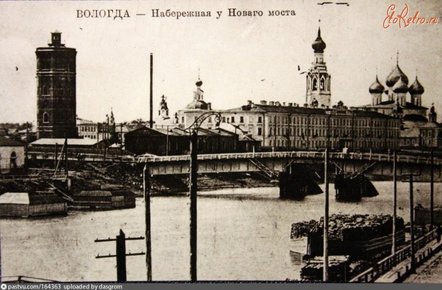 12 сентября в истории Вологды