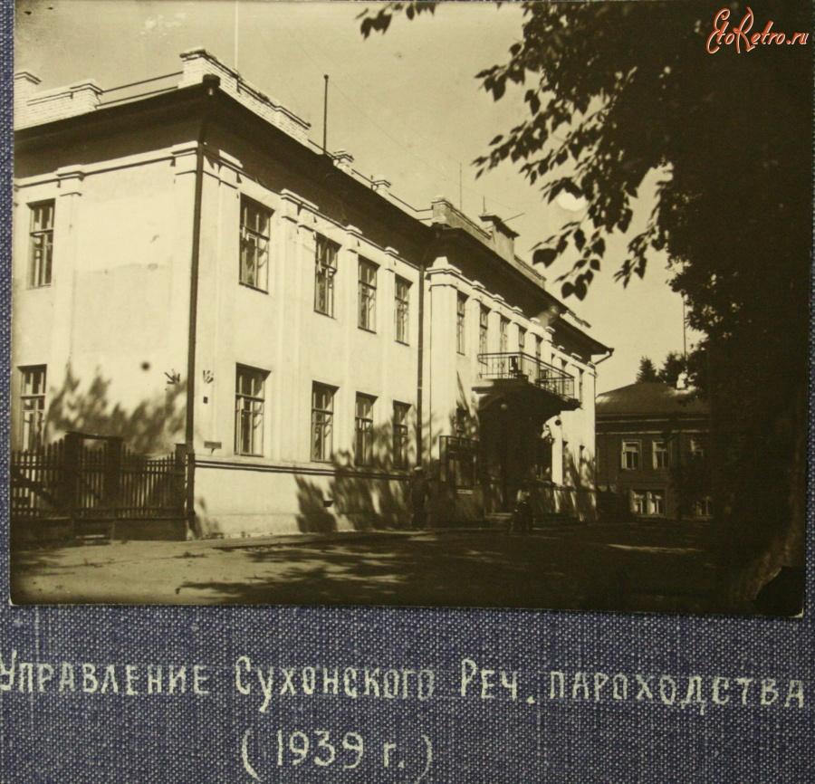 17 июня в истории Вологды