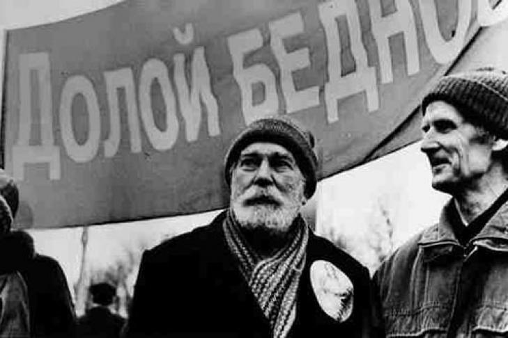 «Борьба с бедностью» стала одним из приоритетов финансовой политики Вологодской области