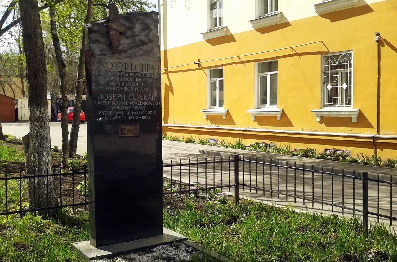 Сердце тьмы: в Вологде предлагают снести или убрать из центра памятник  писателю Джозефу Конраду