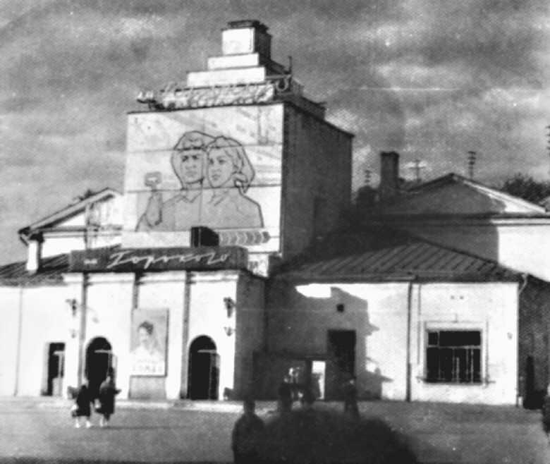 29 апреля в истории Вологды