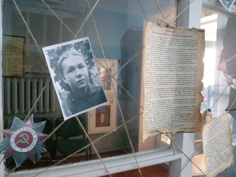 Выставка фронтовых писем открылась в Вологде