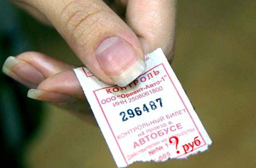 В Вологде перевозчики теперь могут установить тариф меньше 25 рублей