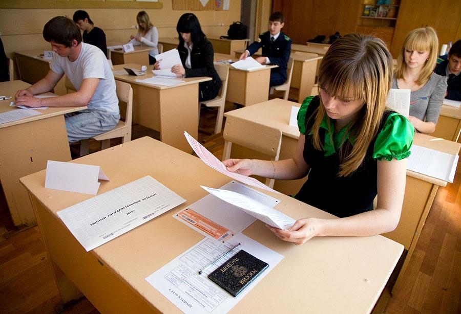 27 вологодских одиннадцатиклассников сдали ЕГЭ по русскому языку на 100 баллов