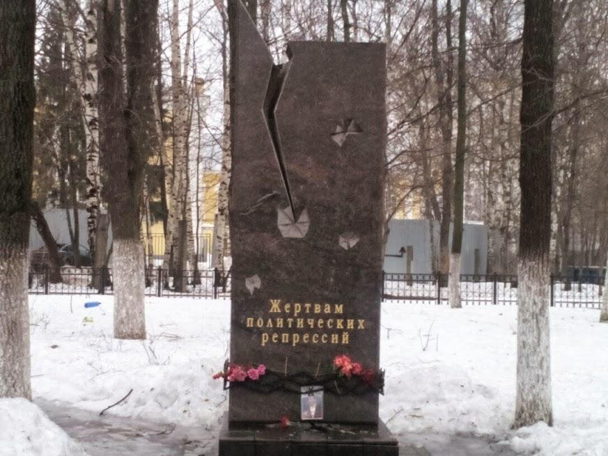 В Вологде акция памяти Немцова пройдет у монумента жертвам политических репрессий