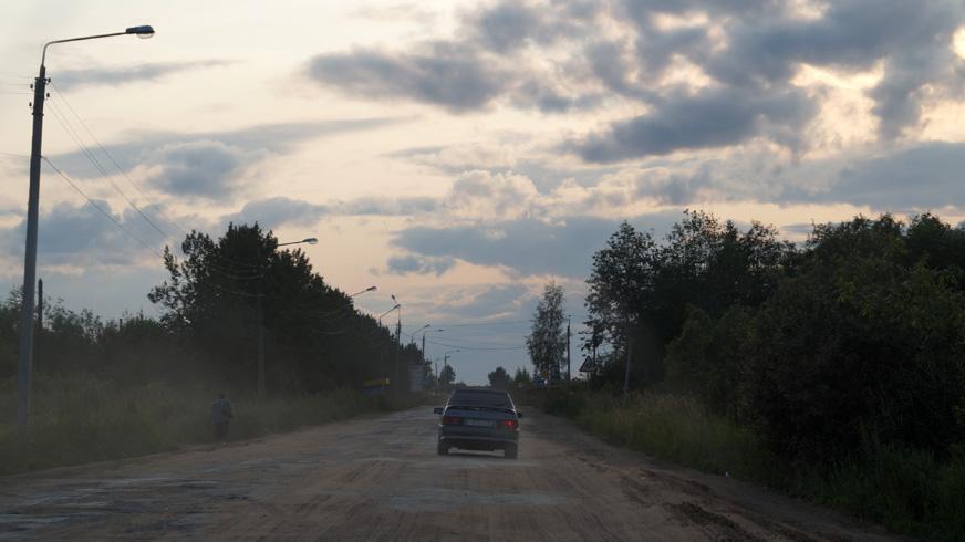 Более 0,5 млрд рублей получит Вологодская область на ремонт дорог
