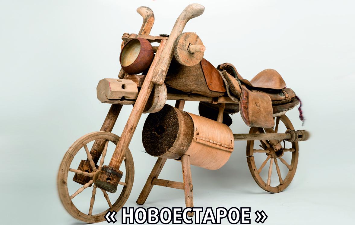"""""""Новоестарое"""": в Череповце открывается выставка предметов крестьянского быта из частной коллекции"""