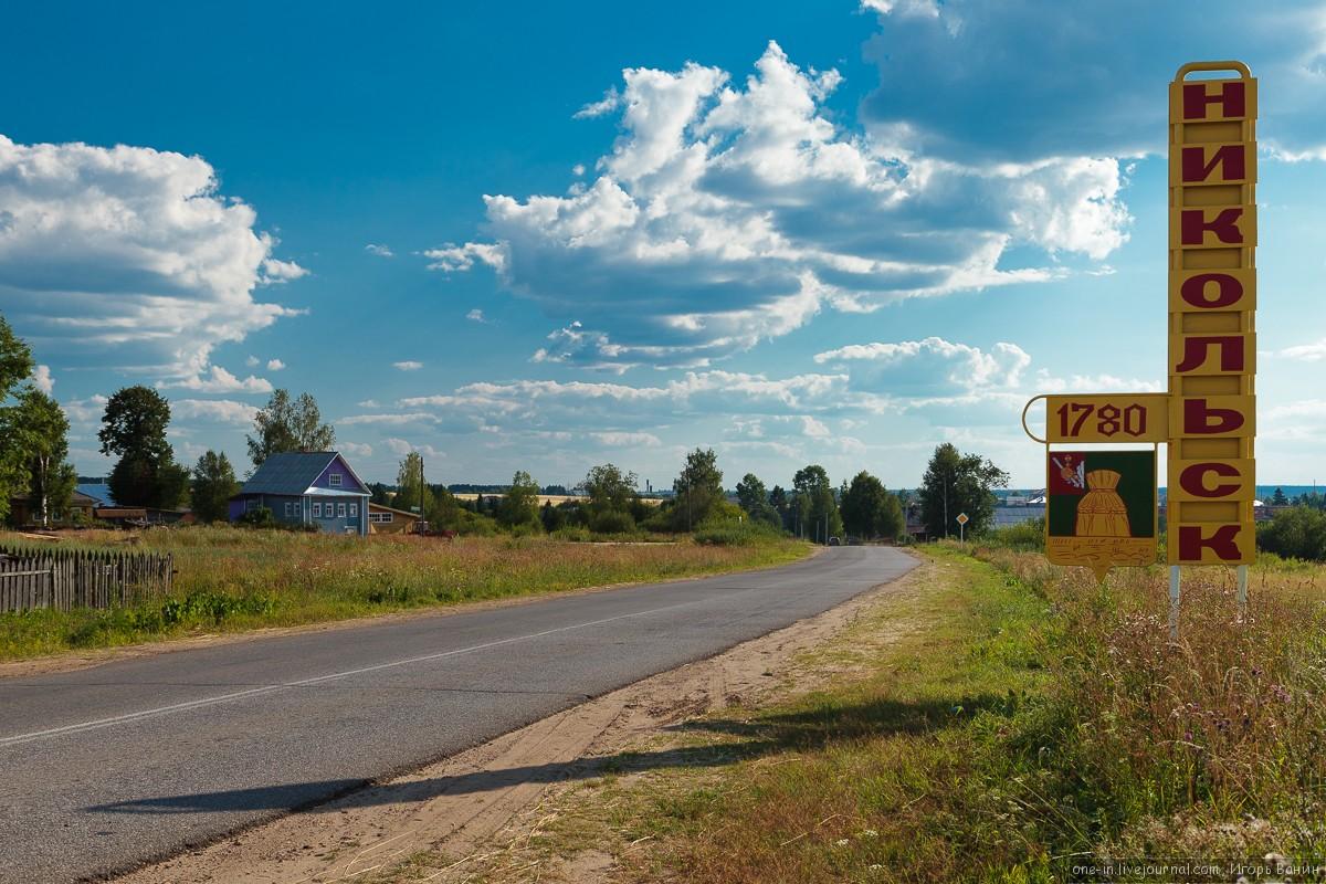 Прокуратура через суд обязала администрацию Никольска отремонтировать городские дороги