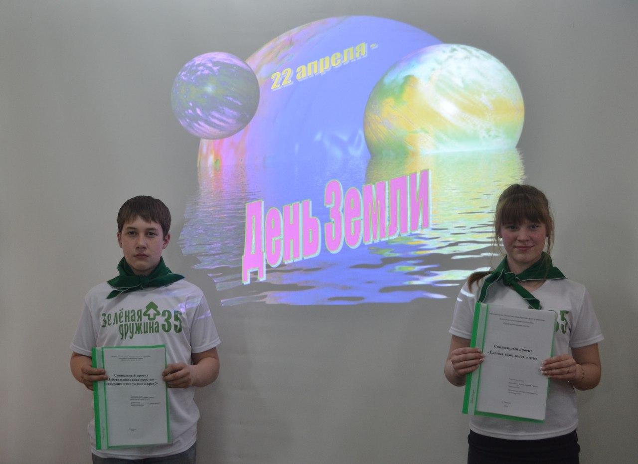 Два школьника из Вологодского района выиграли путевку в Артек