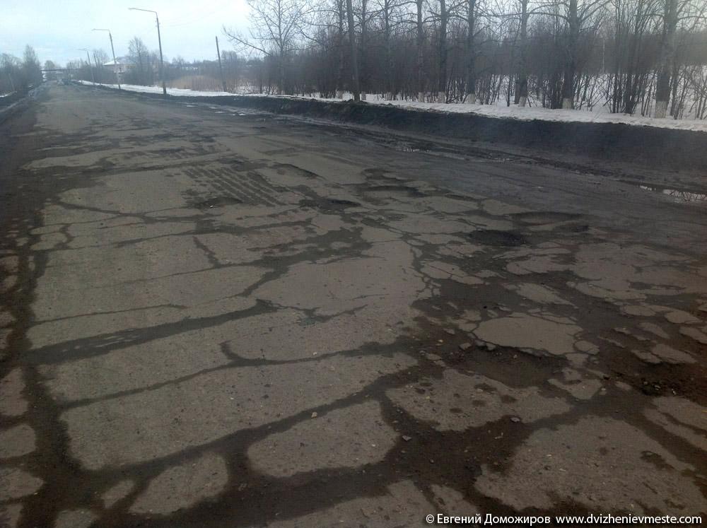 Вологодский губернатор вновь вспомнил о бомбежках, говоря о состоянии дорог