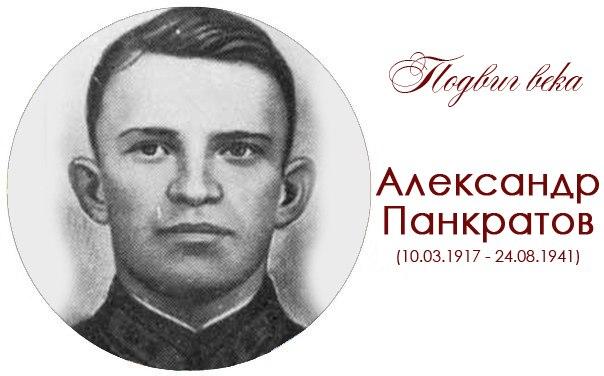 24 августа в истории Вологды