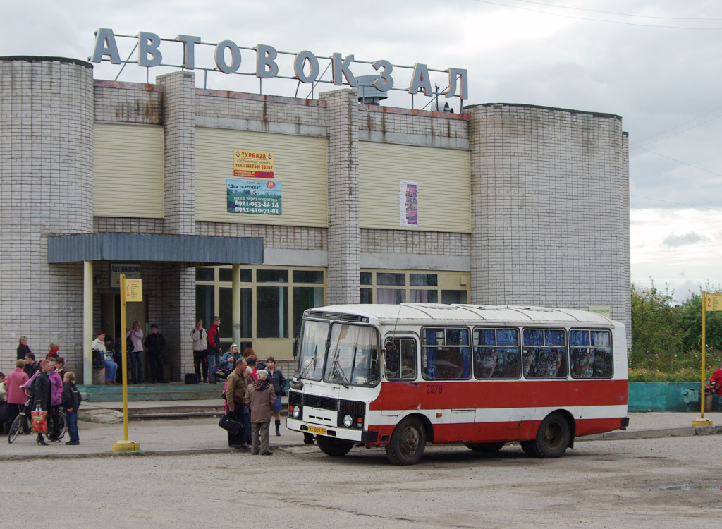 Межрайонными автобусными перевозками в Белозерском районе займутся частники