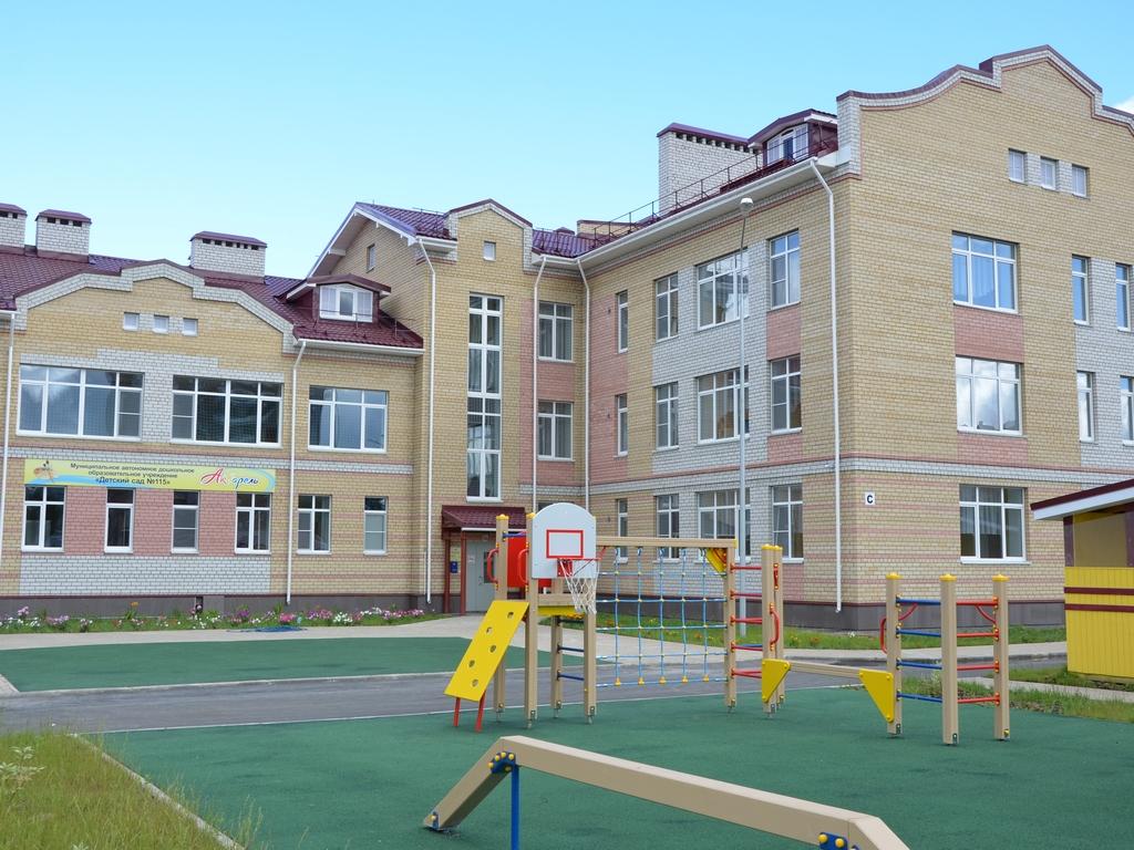 Детский сад на улице Псковской принимает первых воспитанников