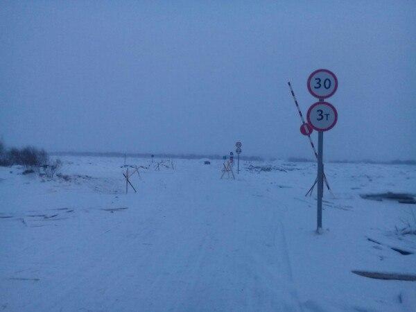 Три ледовые переправы открылись в Великоустюгском районе