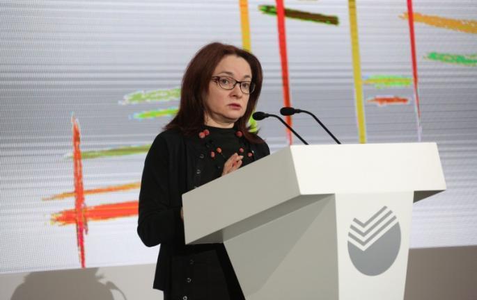 На конференции Группы Сбербанк выступила Эльвира Набиуллина