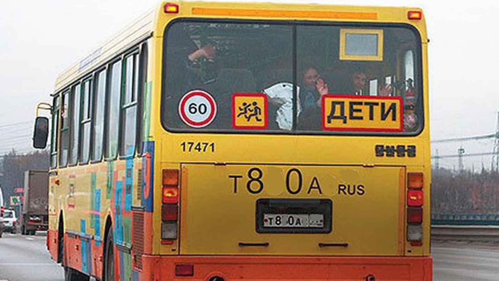 Автобус с череповецкими лицеистами улетел в кювет