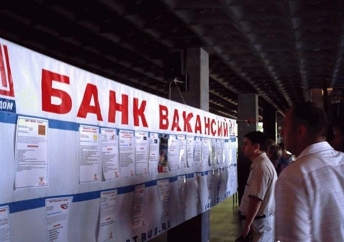 Вологжанам предложат 40 тысяч вакансий в Санкт-Петербурге