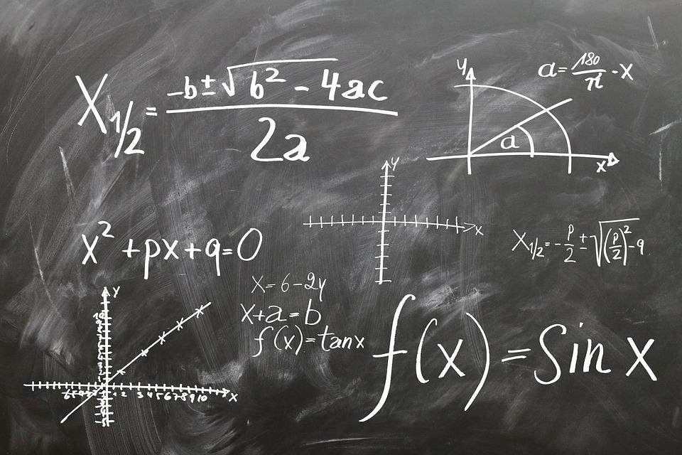 Математические высоты