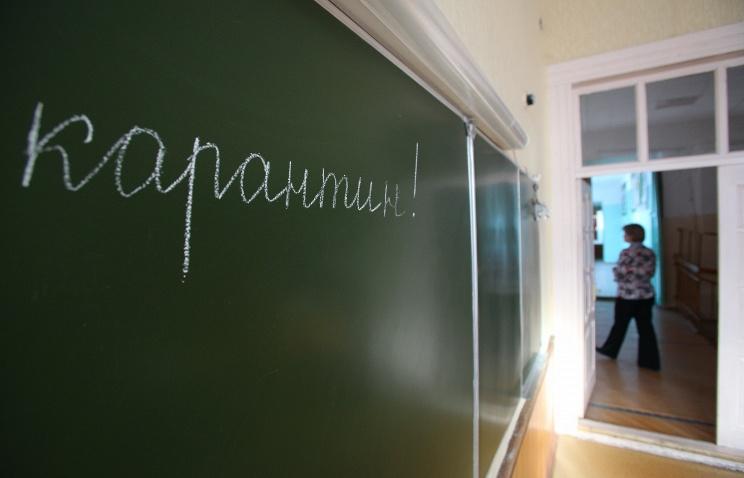 Карантин в школах Череповца продлили до 10 февраля