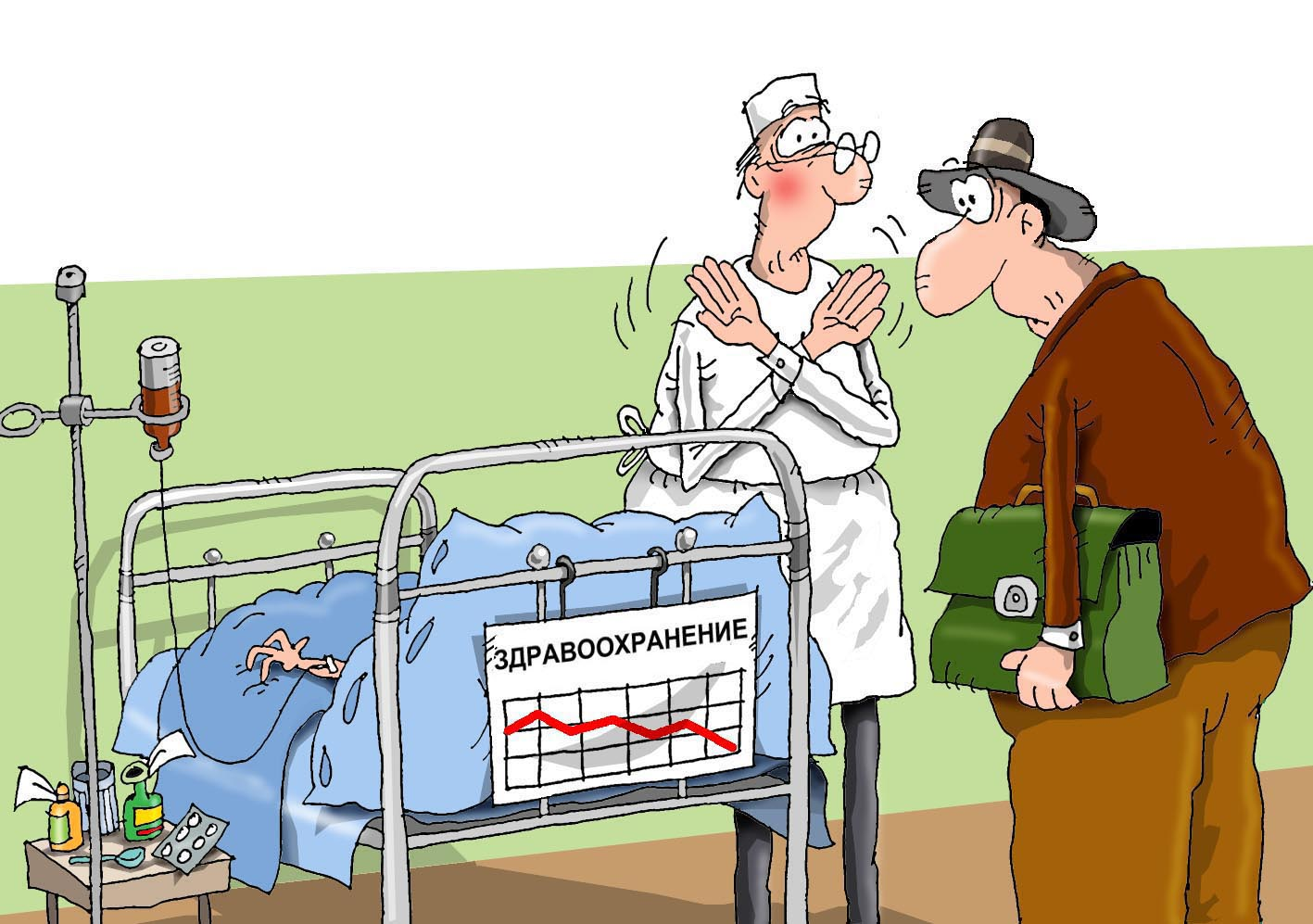 Самые низкие оценки жителей Вологодской области получила сфера здравоохранения