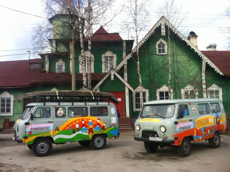 Выставка арт-автомобилей пройдет в Вологде на Кремлевской площади