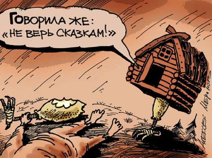 В Вологодской области сокращают расходы: в том числе на сельское хозяйство и культуру
