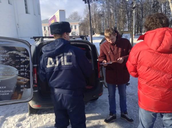Вологодским полицейским вручили доклад «Путин. Война»
