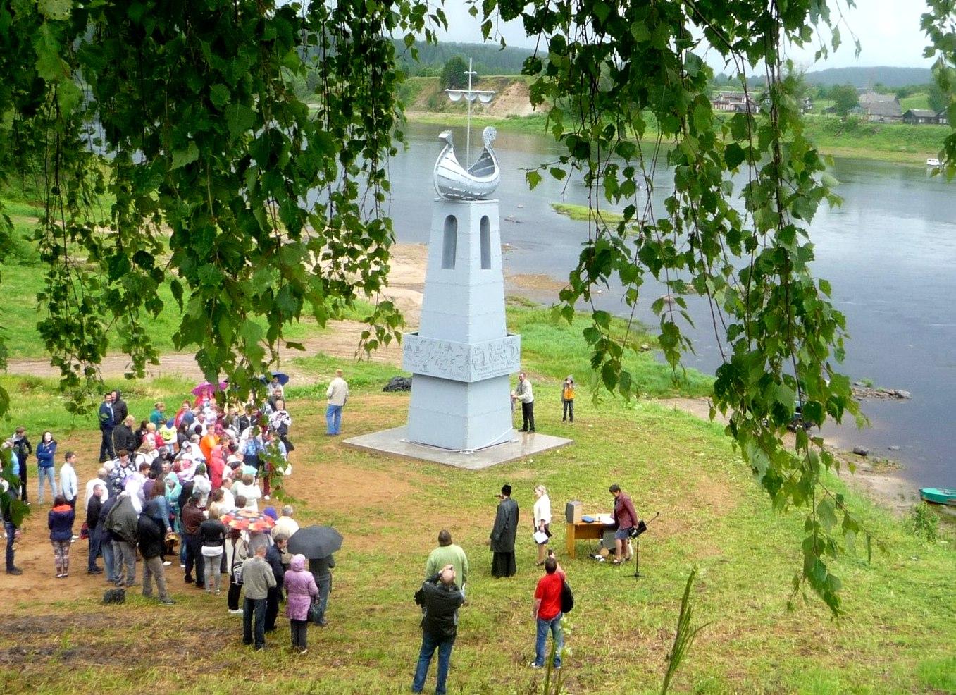 Памятный знак Ерофею Хабарову открыли в Вологодской области