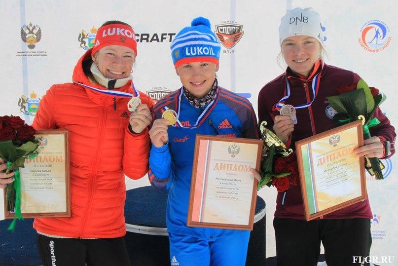 Вологодская лыжница завоевала титул чемпионки России