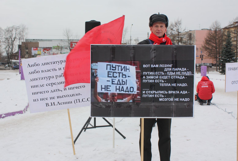 Митинг дальнобойщиков прошел в Вологде под красными знаменами