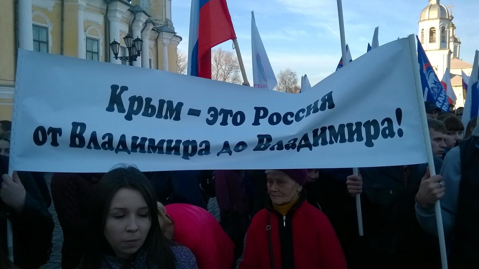 За посещение крымского митинга вологодским студентам разрешили прогулять занятия