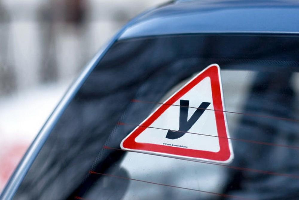 """В Вологде будут судить директора автошколы """"Безопасность"""": клиенты остались без водительских прав"""
