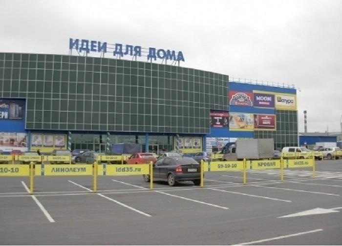 """В Вологде гипермаркет """"Идеи для дома"""" признан самовольной постройкой"""