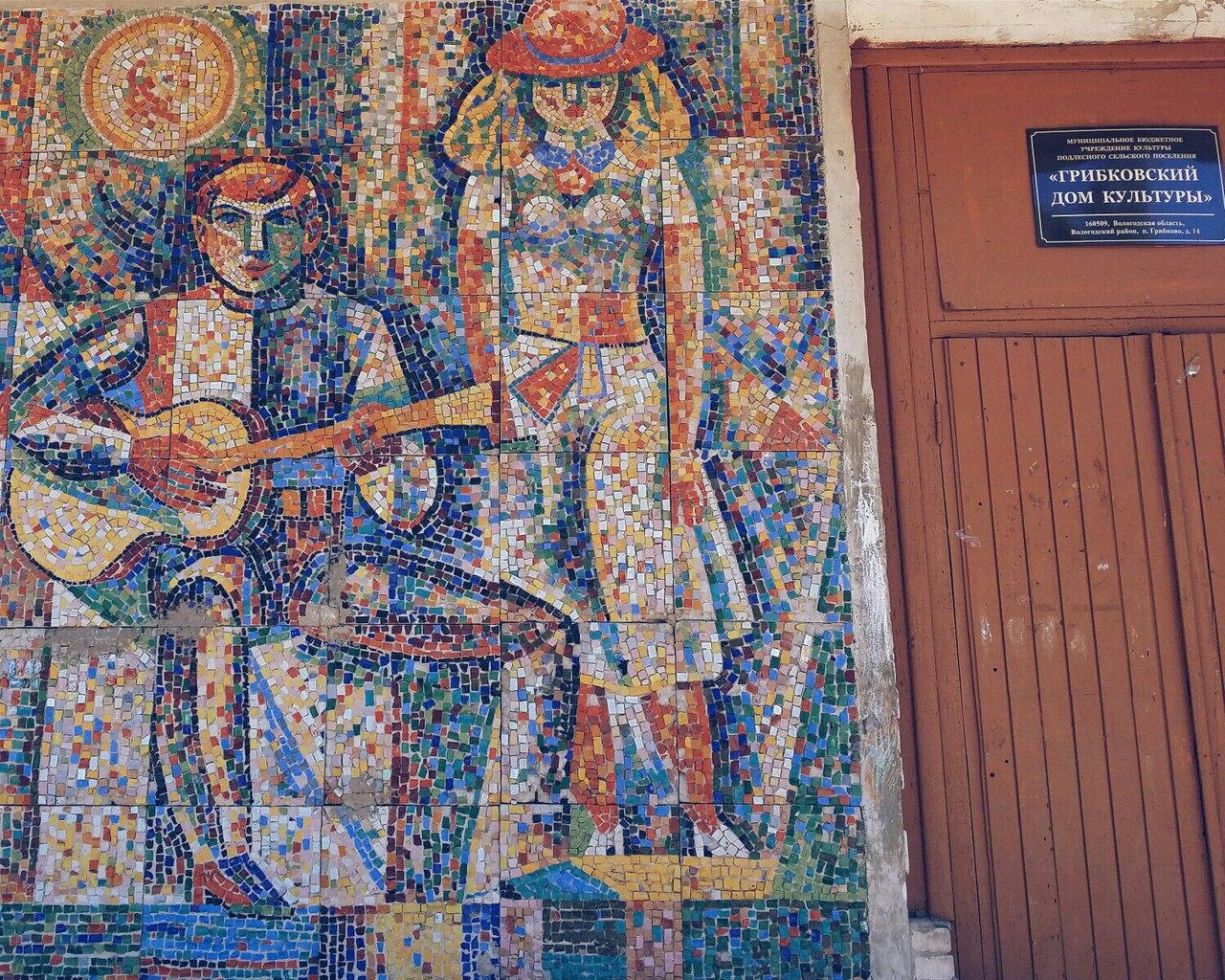 Вологодскую мозаику покажут в « Красном углу»