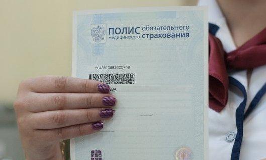 Вологодское УФАС возбудило дело в отношении «Росгосстраха» за навязывание услуг