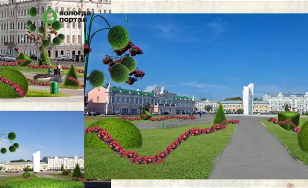 Цветочные кубы, шары и пирамиды появятся в Вологде этим летом
