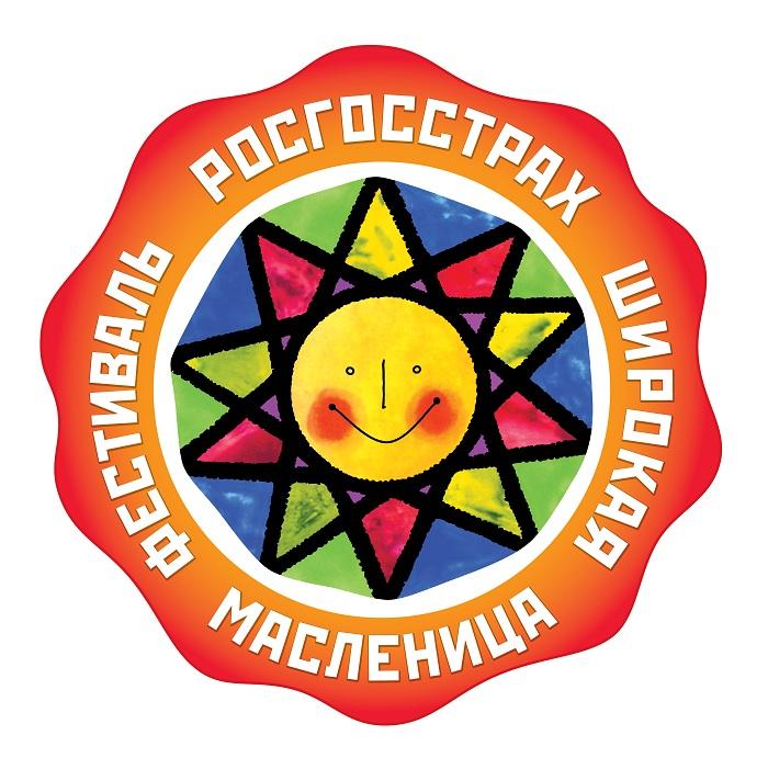 РОСГОССТРАХ выступит партнером праздника «Широкая масленица» в Семенково